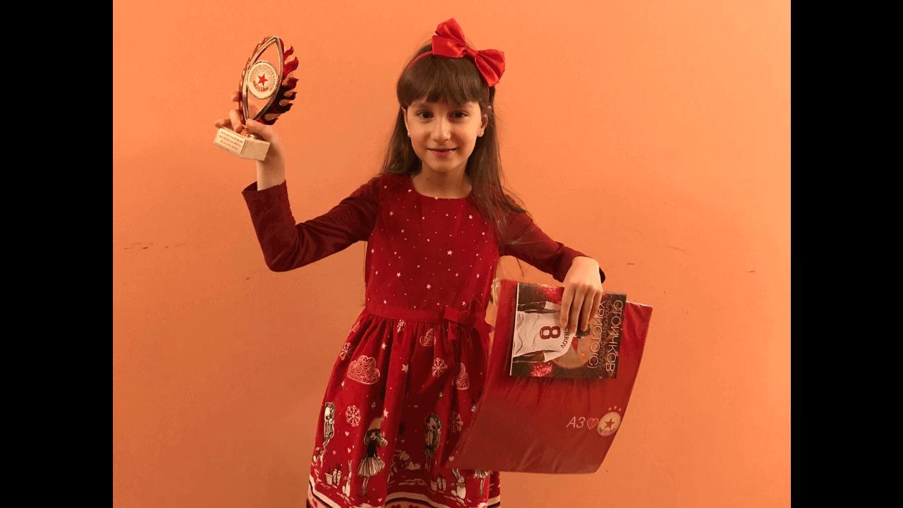 НАГРАЖДАВАНЕ НА НАЙ-ДОБРИТЕ СПОРТИСТИ НА ЦСКА ЗА 2017 ГОДИНА!